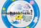 Тарелка одноразовая круглая ламинированная (Детство) 23 см