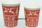 Стакан однослойный для горячих и холодных напитков в ассортименте (Зима)