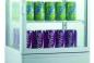 Панорамный холодильный шкаф PRC-331