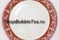 Тарелка одноразовая круглая ламинированная (Зима) 23 см